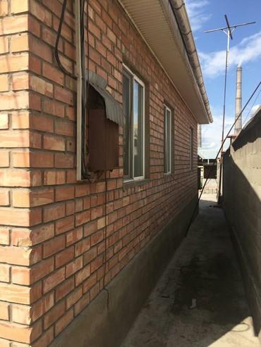 iphone 7 plus цена бу в Кыргызстан: Продам Дом 190 кв. м, 7 комнат