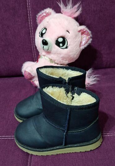 schetchik gorjachej vody 15 в Кыргызстан: Продам обувь для девочки 1) угги р. 28( маломерных стелька 15 см) 200