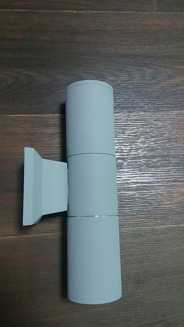 Zidna spoljna lampa(siva boja i crna)
