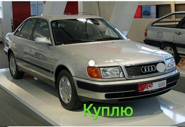 audi a6 2 5 tiptronic в Кыргызстан: Audi S4 2.6 л. 1994