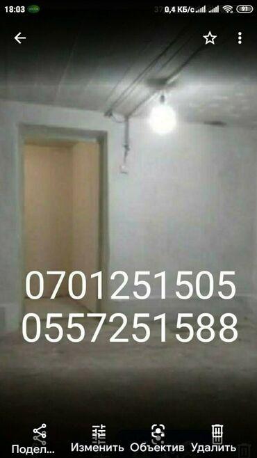 дизель форум бишкек недвижимость в Кыргызстан: Сдаю в аренду подвальное помещение под швейный цех + 2 комнату
