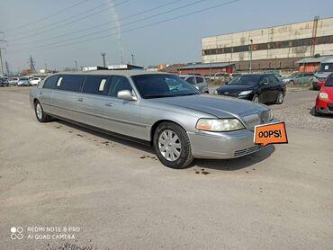 Lincoln Town Car 4.6 л. 2005