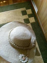 Шляпка соломенная (оригинал) с большими полями. раз. 58. в Бишкек
