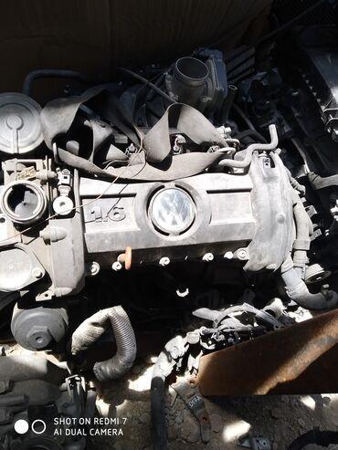 Транспорт - Чон-Далы: Мотор wv polo bts 1.6 09-10 г. 1,6 вместе с АКПП и всеми навесными