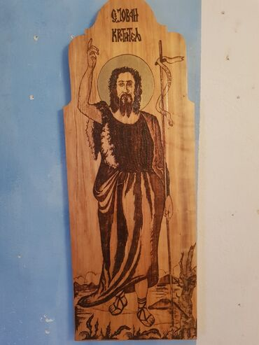 Sv.Jovan Krstitelj 67x25
