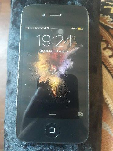 Iphone 4s 16gb icloudu var isletmeye mane olmur menyu acixdi vaptsap