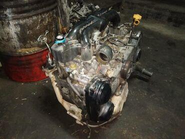 10489 объявлений | АВТОЗАПЧАСТИ: Двигатель Subaru legacy bl 5 дорест 2.0 GT в рабочем состоянии