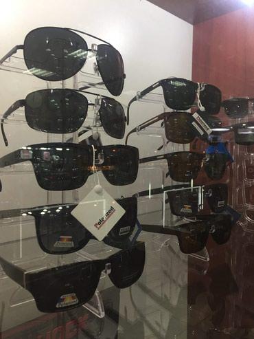 Распродажа очков.  в Бишкек