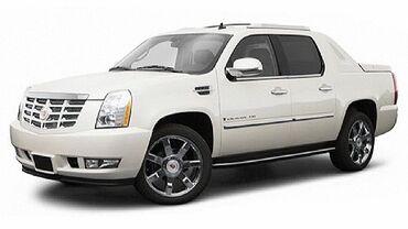 Автомобили - Кыргызстан: Cadillac Escalade 6.2 л. 2007 | 138500 км
