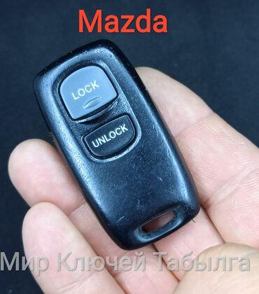 пульт-для-машины в Кыргызстан: Пульт для Mazda из Японии. цена с пропиской в машину 2000 сом.Мир