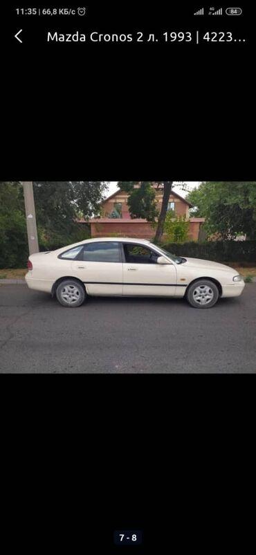 Mazda 626 2 л. 1993 | 250000 км