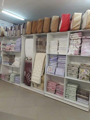 спа перчатки в Кыргызстан: Шерсяные одеялы 1,5 сп 2х сп