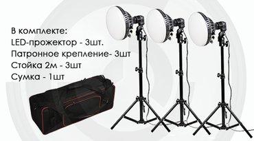 Комплект LED прожекторов для видеосъемки. 3 прибора по 100W. Мощные, в Бишкек