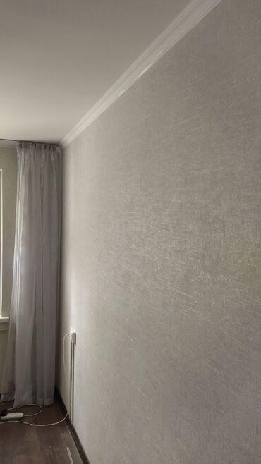 Недвижимость - Аламедин (ГЭС-2): 104 серия, 3 комнаты, 63 кв. м
