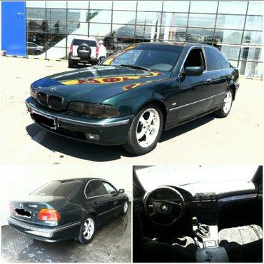 BMW 540 1999 в Бишкек