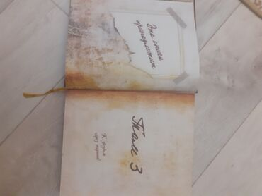 """Книга """"Gravity Falls"""". Покупал за 1500 сом"""