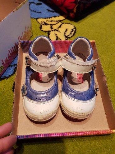 Продаю детский туфельки. 21 размер. из кожи, ортопедический. Minimen