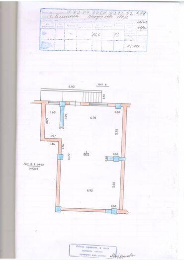 Продаю помещение ЖК Борсан, 86м2 первый этаж по ПанфиловаПСО