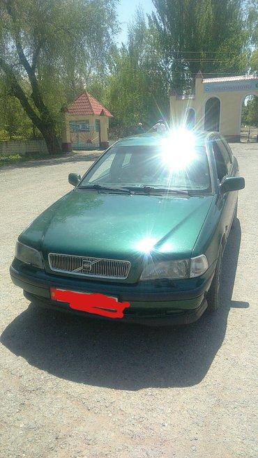 Volvo V40 1998 в Бишкек
