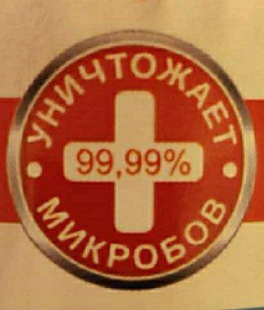 Антисептик антисептик антисептикоптом от 100штук до 3000штук.Объемы