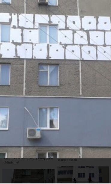 Кровля крыши - Кыргызстан: Кровля крыши | Монтаж, Утепление, Гидроизоляция | Больше 6 лет опыта