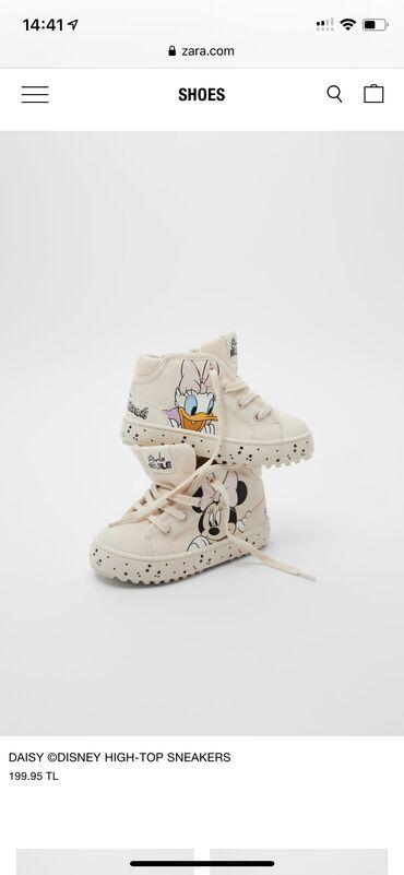 bercy usa в Кыргызстан: Продаю осеннюю обувь на девочку, фирменные Zara. Новые, нам размер не