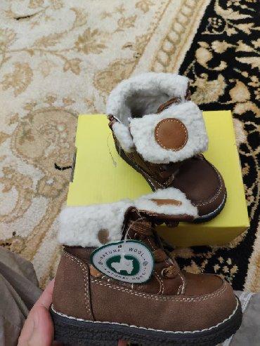 все что угодно в Кыргызстан: Зимние ботиночки. Новые. Размер 22. Мех овчина. Подарили, малы