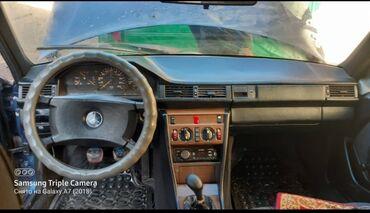 купить двигатель мерседес 3 2 бензин в Кыргызстан: Mercedes-Benz W124 2.3 л. 1991   230000 км