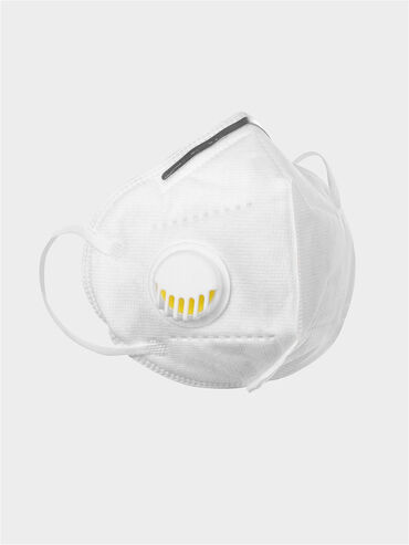 Защитная маска-респиратор KN95➟ ➠ ➡➽ Защитная маска-респиратор KN95