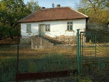Na prodaju - Srbija: Na prodaju Kuća 100 sq. m, 4 sobe