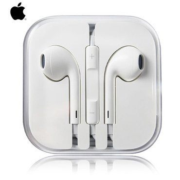 Bakı şəhərində Apple Iphone ucun  Gulagcig Nausnik yenidi gutuda.Pulsuz catdirilma s