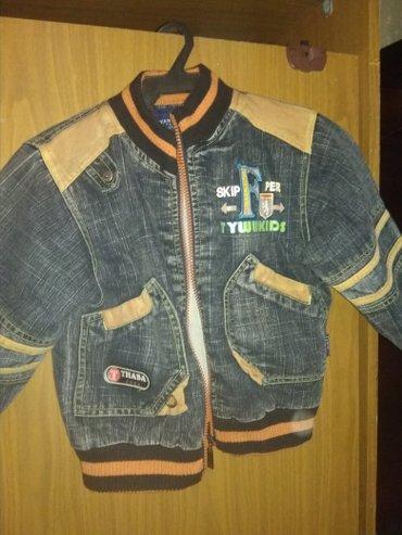 Куртка детская и джинсы, комплект, почти не носили на 4-6лет в Бишкек
