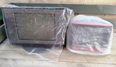 Продам два телевизора. Оба лежат без дела. Рабочие. Маленький что-то