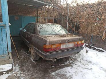 Бюстгальтеры корбей - Кыргызстан: Audi 100 2.3 л. 1983