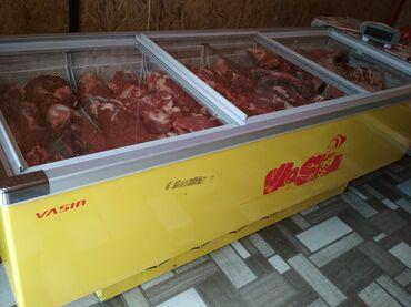 Куплю витринный холодильник, морозильник для мясо