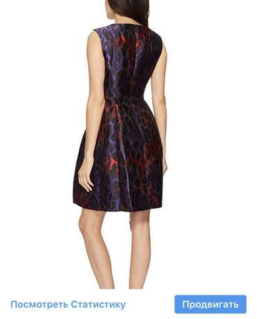Платье женское, размер 42-44. 100$ в Бишкек