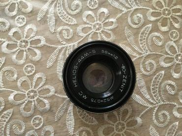 Bakı şəhərində Helios-44M-58mm zenit sovet lensi satilir ela veziyetde!barterde
