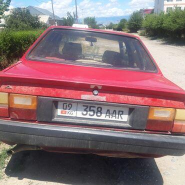 Транспорт - Михайловка: Audi 80 1.8 л. 1990