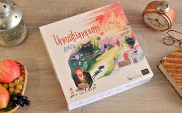 Настольные игры Имаджинариум Добро в Бишкек