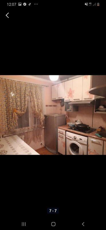 снять частный дом долгосрочно в Кыргызстан: Срочно нужна одна девушки с подселением! Квартира трёх комнатная со