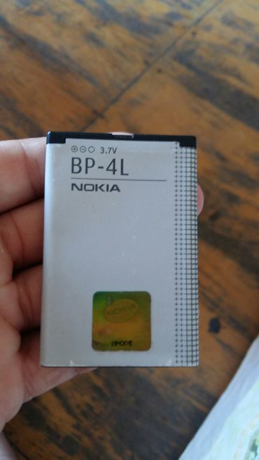 Nokia batareyasi... 7azn    1500mah.  6650,e61i,e63, - Bakı