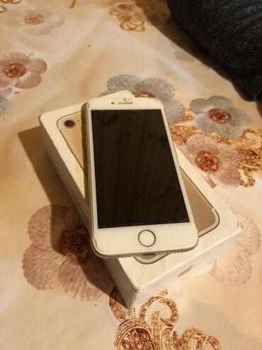 İşlənmiş iPhone 7 32 GB Qızılı