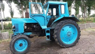 Продаю трактор МТЗ 80 Беларусь,на полном ходу с плугом