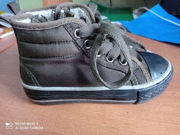 Продаю детские ботиночки,в хорошем качестве и состоянии