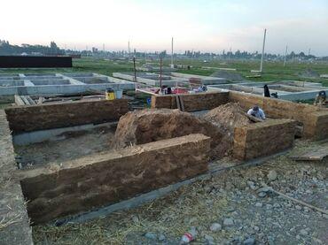 Недвижимость - Каныш-Кия: 4 соток, Для строительства, Собственник, Красная книга