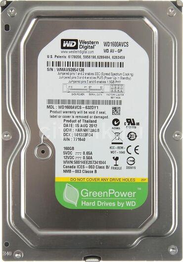 Продаю б/у HDD WD Green 160gb SataБез бэд и поврежденных секторов 100%