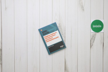 """Книги, журналы, CD, DVD - Украина: Книга """"Эффективные письменные деловые коммуникации"""" Брайан Гарнер    П"""