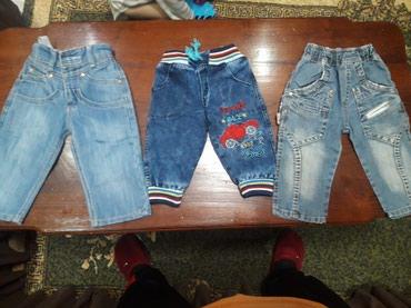 3 para prve pantalonice za male decake br.0 jedne su termo kao sto se - Zagubica