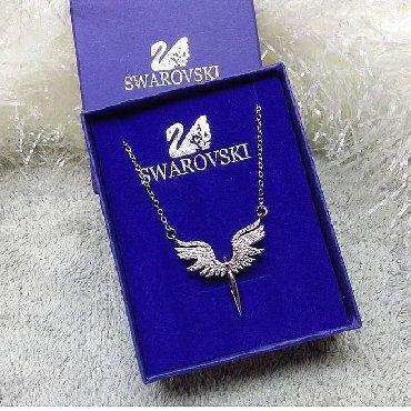 uşaq çarpayısı üçün asma - Azərbaycan: Swarovski boyunbağı 8 mart üçün gözəl hədiyyədir