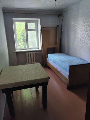 кроссовки с роликами купить бишкек в Кыргызстан: Хрущевка, 2 комнаты, 43 кв. м Без мебели, Не затапливалась, Совмещенный санузел